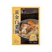 和秋 黃金白菜滷(450g)【小三美日】※禁空運