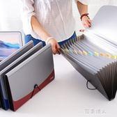風琴文件夾多層 學生用試卷夾13格A4文件收納資料試卷收納袋 完美情人精品館