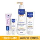 一般乾肌洗護組 高效潤身乳200ml+高效雙潔乳300ml+高效面霜40ml+全效護膚膏50ml (一般乾燥肌)