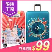 拉桿行李箱彈性加厚保護套/防塵罩(L)1入 2款可選【小三美日】原價$329