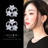 【免運到手價$98】館長自留款星星耳釘女日韓時尚氣質甜美個性鑲鑽人工鋯石五角星耳環