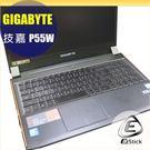 【Ezstick】技嘉 GIGABYTE P55W 15吋 奈米銀抗菌TPU 鍵盤保護膜 鍵盤膜