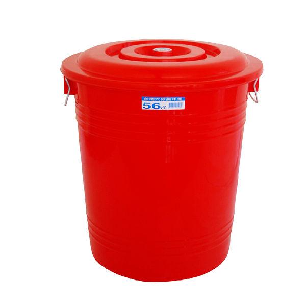 **好幫手生活雜鋪**萬年桶 56L(附蓋子) -----儲水桶.營業用垃圾桶.萬能桶