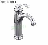 【麗室衛浴】美國KOHLER Fairfax 加高面盆龍頭 K-12183-CP
