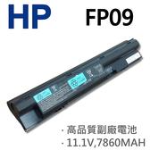 HP 9芯 FP09 日系電芯 電池 HSTNN-W96C HSTNN-W98C HSTNN-W97C HSTNN-W99C