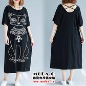 *MoDa.Q中大尺碼*【C715】酷炫古羅馬貓咪印花造型連身洋裝