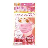 超柔軟鼻墊型防眼鏡起霧口罩(粉紅色)【康是美】