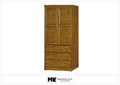 【MK億騰傢俱】BS107-03樟木3*7尺衣櫥