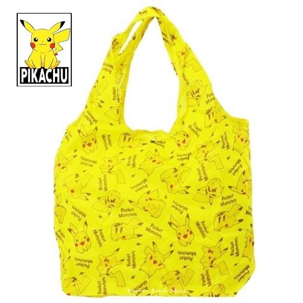 日本限定 寶可夢系列 皮卡丘 滿版 折疊收納式 購物袋 / 手提袋/環保袋 (黃色款)