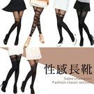 香川絲襪 日系 韓版 原宿風 假膝上襪 ...