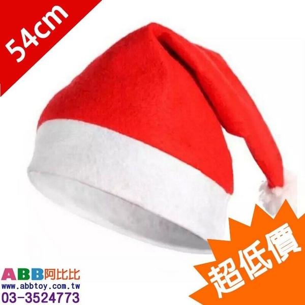 A0794★陽春聖誕帽#聖誕面具面罩眼罩眼鏡帽帽子臉彩假髮髮圈髮夾變裝派對