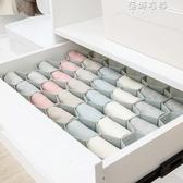 放襪子收納盒分格抽屜式塑膠整理格子分隔板蜂窩收納格子YYP 歐韓 館