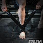 護踝男女腳腕關節固定扭傷防護腳裸運動腳套籃球護腳踝  遇見生活
