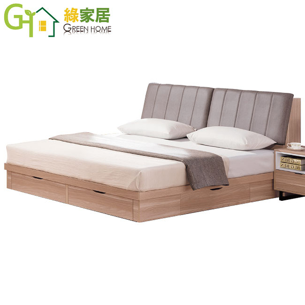 【綠家居】艾爾米 時尚5尺皮革雙人抽屜床台組合(不含床墊)