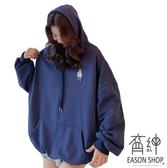 EASON SHOP(GW7495)實拍撞色卡通小熊刺繡大口袋落肩寬鬆素色超長袖連帽T恤裙女上衣服大尺碼連身裙紫