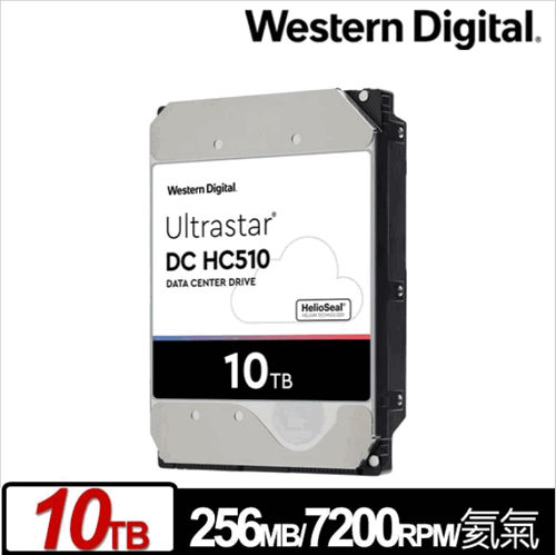 WD Ultrastar DC HC510 10TB 3.5吋企業級硬碟