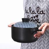 砂鍋燉鍋 家用 燃氣煲湯煲仔飯燉湯陶瓷小湯煲米線商用小迷你隔水  酷男精品館