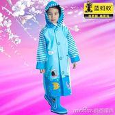 藍螞蟻兒童雨衣幼兒園寶寶雨披小孩學生男童女童環保雨衣帶書包位 美芭