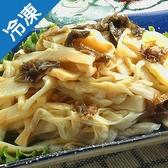 佳佳涼拌開胃筍絲1包(1kg/包)【愛買冷凍】