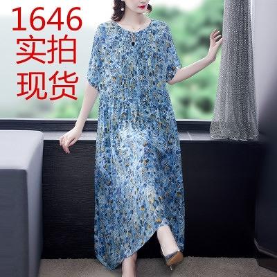 M-4XL胖妹妹洋裝連身裙~法式連身裙復古小眾春新品時尚大圓領印花寬松大擺顯瘦裙子NE248A莎菲娜
