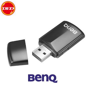 (特價) BenQ - Dongle Wireless 無線顯示轉換器 公司貨 含運含稅 WDRT8192