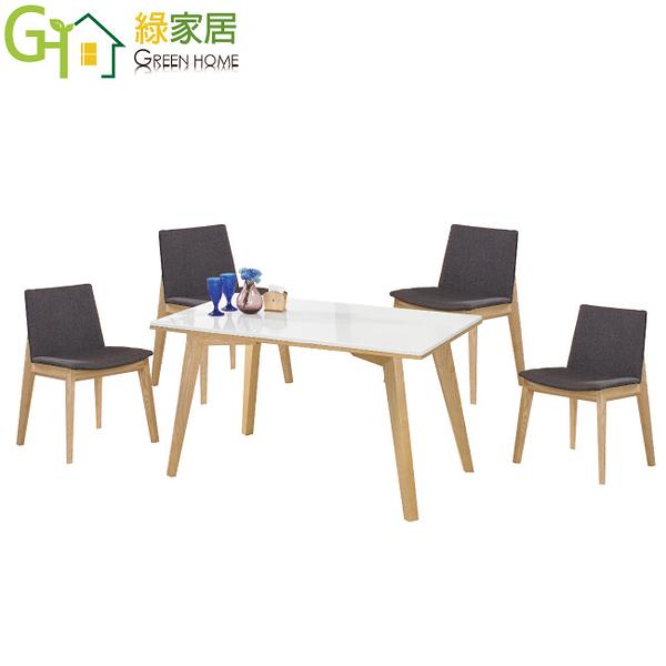 【綠家居】米蕾 時尚4.3尺雲紋石面餐桌椅組合(餐桌+深灰色布餐椅四張組合)