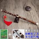 笛子初學成人零基礎竹笛專業高檔演奏橫笛兒童樂器入門苦竹女性笛YJT 扣子小鋪