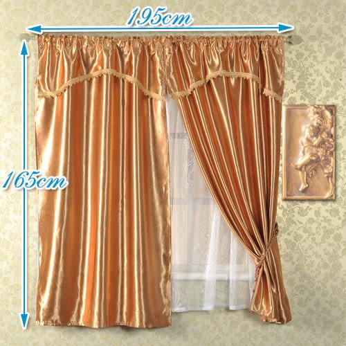《家購網寢俱館》芸佳系列-金雅三層防光窗簾 - 金 195x165