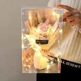 生日禮物花干花滿天星干花束小花束真花永生花禮盒送閨蜜情人節女 - 風尚3C