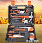 工具箱套裝 五金工具套裝家用工具箱套裝多功能手動維修電工木工工具組套 MKS 歐萊爾藝術館