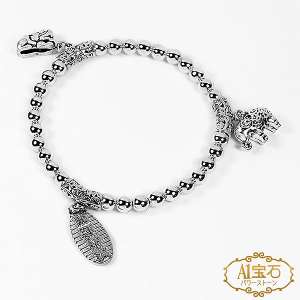 【限時下殺 免運】日本開運祈福純銀貔貅吉象手鍊 含開光 A1寶石