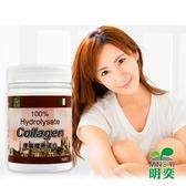 【明奕】優質膠原蛋白粉末(100gX1罐)