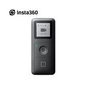 INSTA360 ONE R ONE X2 GPS智能遙控器 (公司貨) 記錄運動數據