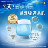 Dr.Douxi 朵璽 海星QQ魔術俏顏保濕霜(50ml)【小三美日】