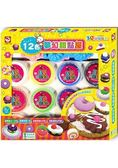 3Q超輕黏土:12色夢幻甜點屋(內附超輕土12色 DIY教學手冊1本 裝飾紙盤5