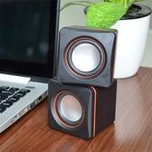 小音箱USB多媒體音箱台式筆記型電腦音箱低音炮禮品定制小音響【免運】