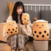 儿童玩具 可愛創意珍珠奶茶抱枕女生床上睡覺抱娃娃超軟玩偶公仔毛絨玩具【快速出貨八折鉅惠】
