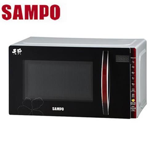 『SAMPO 』☆聲寶 20公升天廚平台式微波爐 RE-B320PM **免運費**