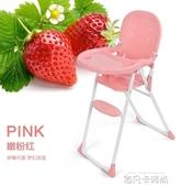 寶寶兒童餐椅可折疊收納加厚塑料餐桌輕便攜式嬰幼兒座椅吃飯椅子QM 依凡卡時尚