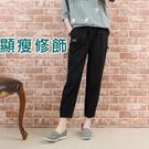 九分褲--純色透氣棉麻鬆緊綁繩顯瘦休閒九分褲(黑XL-4L)-S81眼圈熊中大尺碼