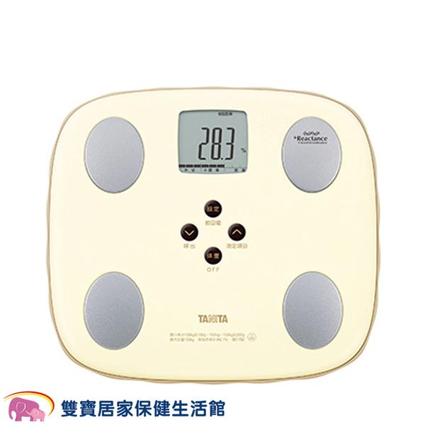【贈好禮】塔尼達 體脂肪計 TANITA七合一 體脂計 BC-752 蜜瓜黃
