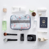 旅行洗漱包防水化妝包女士便攜透明收納袋收納包大容量旅遊用品 【快速出貨】