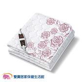 【贈好禮】電毯 Beurer 德國博依 保暖電熱毯 TP60 銀離子抗菌床墊型 TP-60 電毯