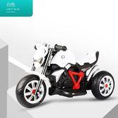 兒童車電動摩托車三輪車寶寶車小孩玩具可坐人童車充電 WE1017『優童屋』