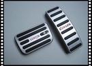 【車王小舖】Luxgen 納智捷 S5 改裝精品 油門踏板 剎車踏板 兩件組 免鑽孔