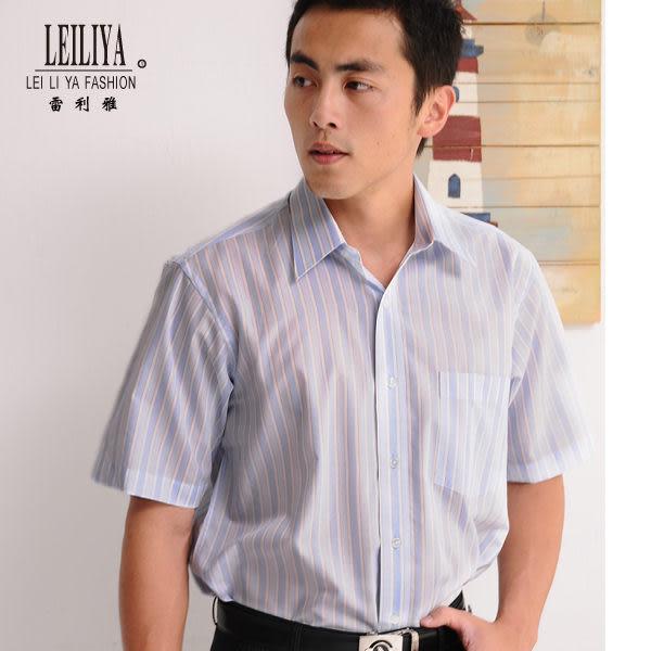 【大尺碼-LD-907】雷利雅-經典辦公室男短袖襯衫(水藍色條紋)