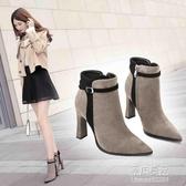 秋冬新款短筒馬丁靴潮女短靴高跟粗跟尖頭百搭加絨踝靴及裸靴 【原本良品】