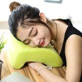 辦公室透氣午睡枕記憶棉趴睡枕小學生抱枕芯枕頭午休枕頭兒童趴枕igo   蓓娜衣都