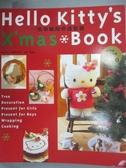 【書寶二手書T6/美工_XGX】凱蒂貓陪你過聖誕_Mariko Teranishi