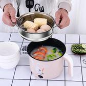 電煮鍋迷你小電鍋學生宿舍神器鍋電熱鍋煮面火鍋家用多功能1-2人